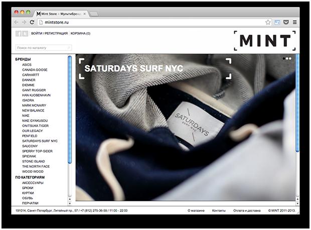 Петербургский Mint запустил интернет-магазин. Изображение № 1.