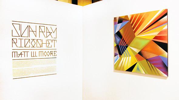 В Москве начался фестиваль Sretenka Design Week. Изображение № 5.