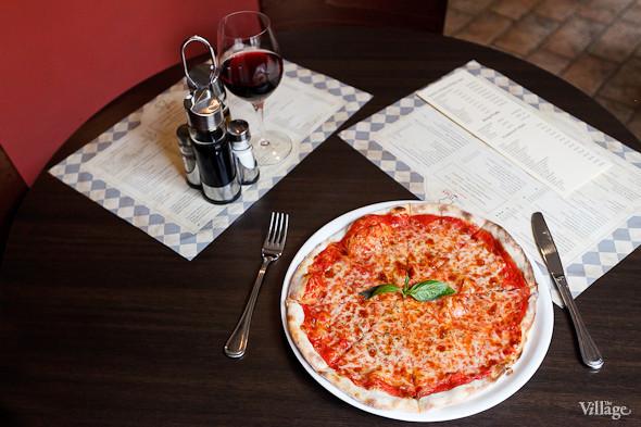 Пицца «Маргарита» — 260 рублей. Изображение №23.