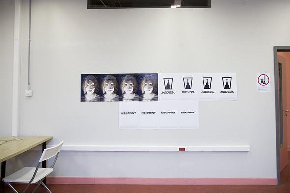 Изображение 10. Новое Место: Британская высшая школа дизайна.. Изображение № 9.