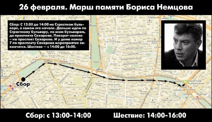 Касьянову плеснули зеленкой намарше памяти Немцова в столице
