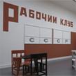 В Москве открылась выставка Энни Лейбовиц. Изображение №4.