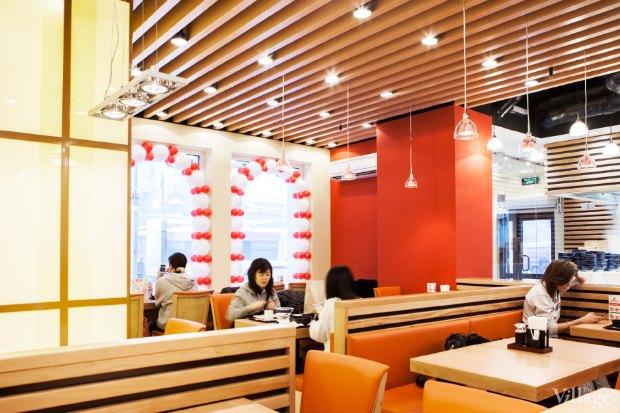 Новое место: Лапшичная «Марукамэ». Изображение № 3.