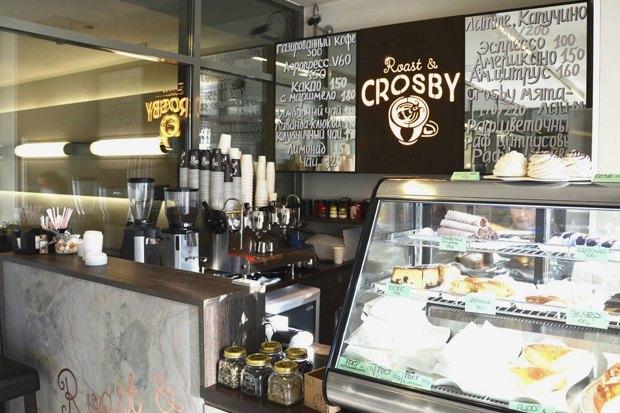 Ресторан «Северяне», фан-кафе «Красти Краб» и еда для хладнокровных в Monster Hills. Изображение № 5.