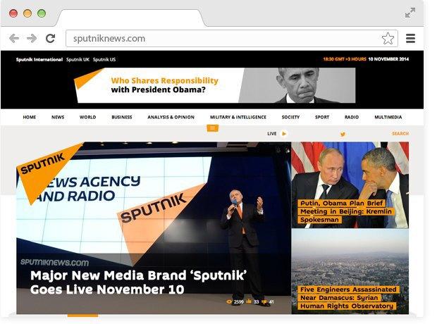 МИА «Россия Сегодня» запустило международный проект «Спутник». Изображение № 1.