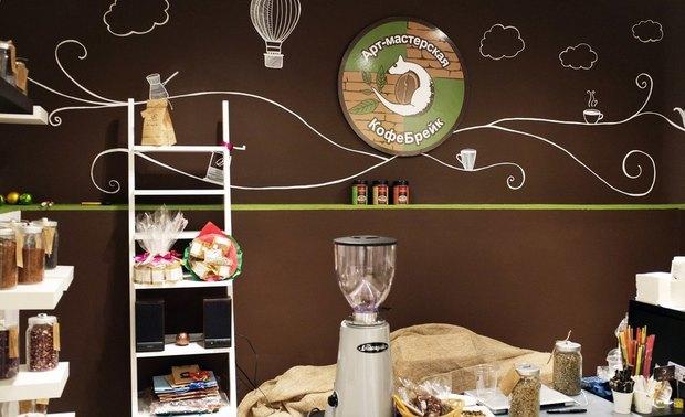 На Невском открылась чайно-кофейная лавка «Кофебрейк». Изображение № 2.