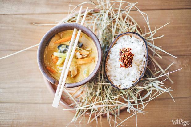 Желтое индонезийское карри с курицей, овощами, древесными грибами и кешью - 89 грн.. Изображение № 52.