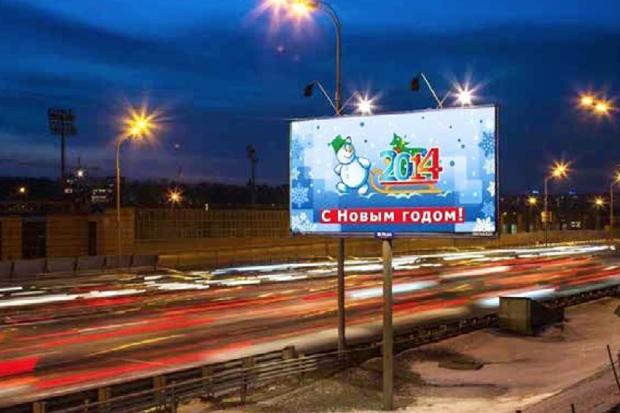 Москву к Новому году украсят в олимпийском стиле. Изображение № 5.