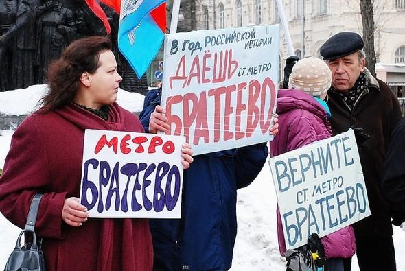Анатомия протеста: Как жители Братеева борются за имя. Изображение № 13.