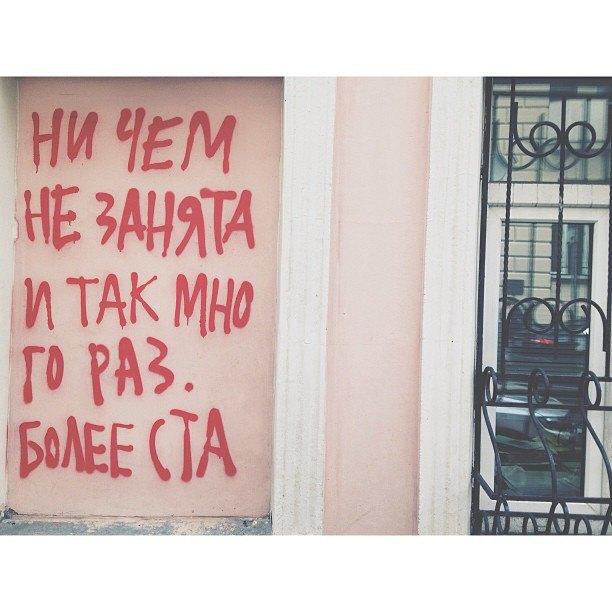 anna_ulianova. Изображение № 2.