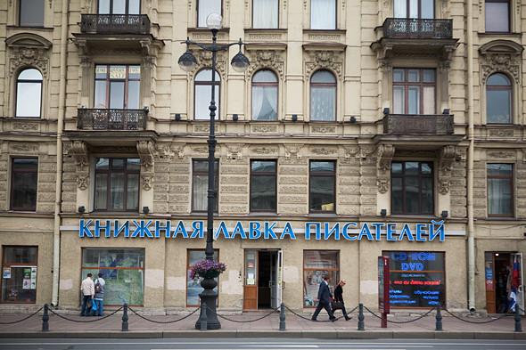 5 самых старых магазинов Петербурга, часть 2. Изображение № 9.