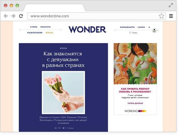 Сайты Знакомств Другие Страны