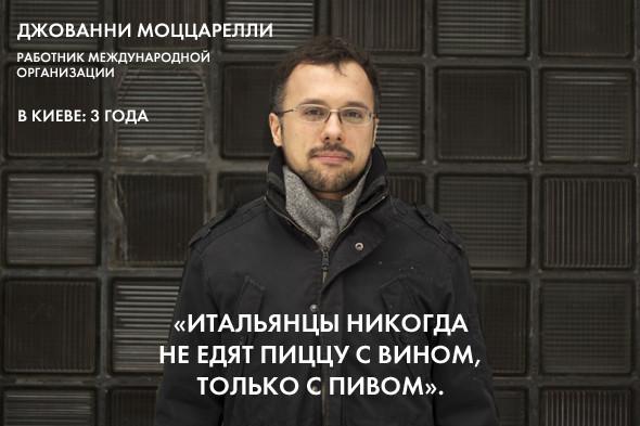 Как дома: Экспаты о заведениях национальной кухни в Киеве. Изображение №1.