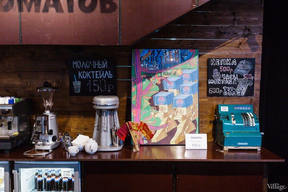 Интерьер недели (Петербург): Музей советских игровых автоматов. Изображение № 14.