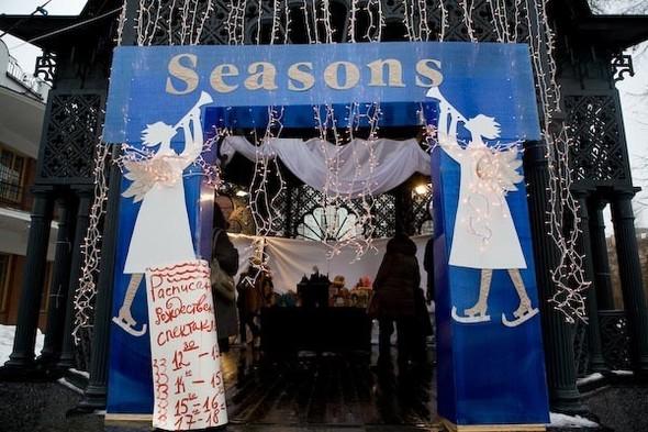 Новогодняя ярмарка Seasons пройдёт в Петербурге. Изображение № 4.
