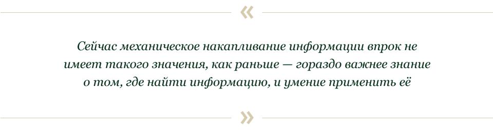 МГТУ им. Баумана и Digital October: Что творится в образовании?. Изображение № 19.