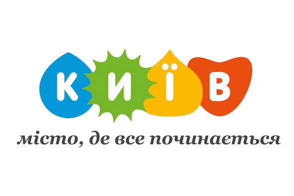 Третий не лишний: Киевсовет объявил очередной этап конкурса на лучший логотип столицы. Зображення № 2.