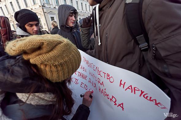 Фоторепортаж: Митинг 5 марта на Исаакиевской площади. Изображение № 7.