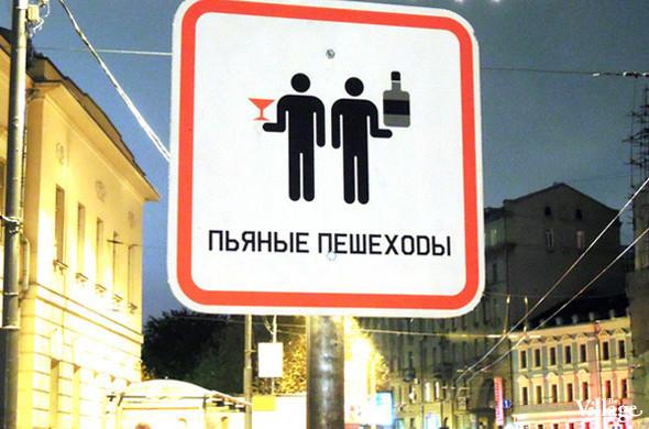 В Москве появились партизанские дорожные знаки. Изображение № 9.