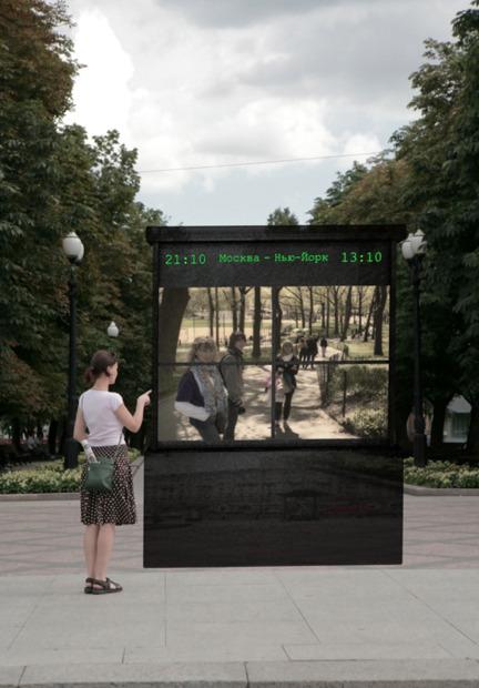 Городские часы: Версия художника Максима Ксуты. Изображение № 23.