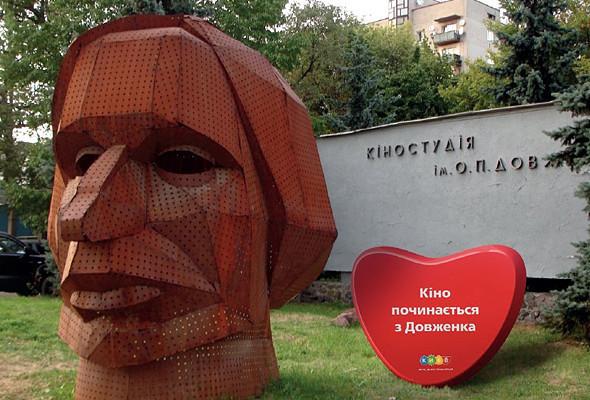 Первые варианты официального логотипа Киева появились в интернете. Зображення № 11.