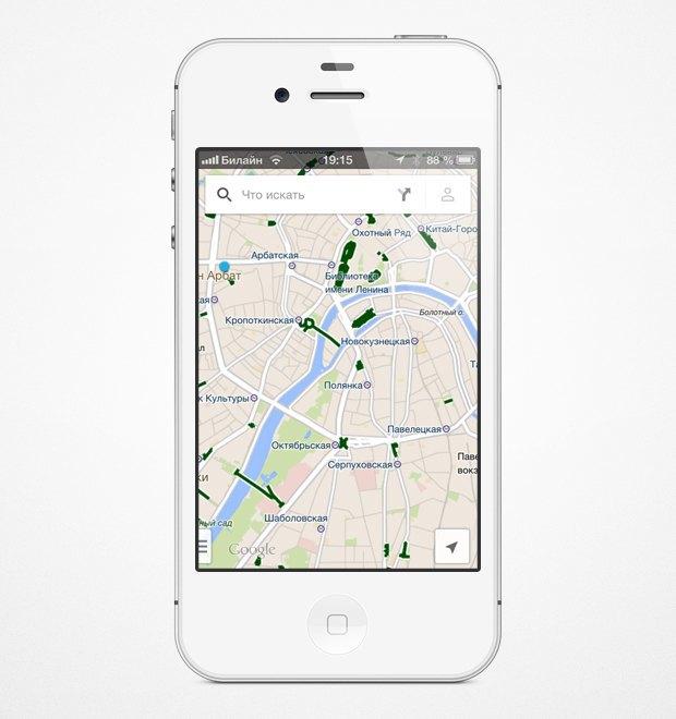 На мобильных картах Google появились велодорожки. Изображение № 7.