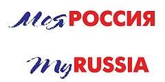 Россия обзавелась туристическим логотипом. Изображение №1.