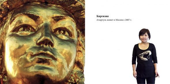 Стартовал конкурс на лучший фоторепортаж о Москве-2011. Изображение № 6.