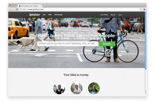 В Петербурге появился онлайн-сервис аренды велосипедов. Изображение №1.