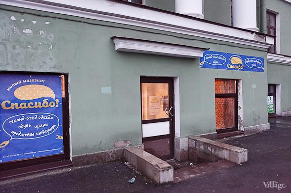 Новое место: Второй благотворительный магазин «Спасибо!». Изображение № 19.