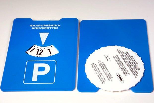 Как у них: Жители 5 столиц оплатных парковках. Изображение № 3.