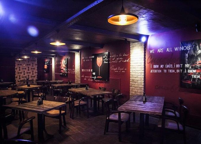 На Марксистской открылся винный бар Wino. Изображение № 2.