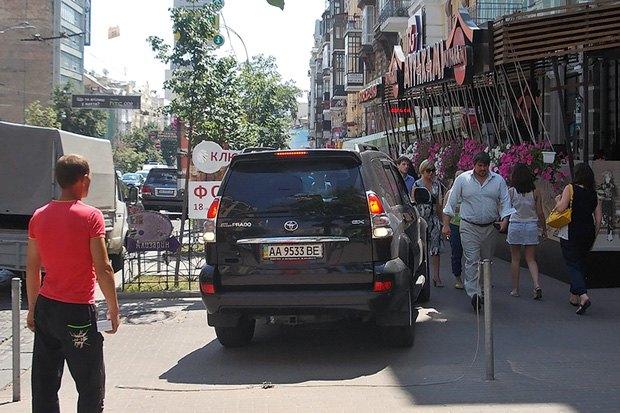 Неровный счёт: Пешеходы против автомобилей. Зображення № 5.