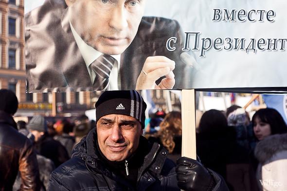 Фоторепортаж: Митинг в поддержку Путина в Петербурге. Изображение № 22.