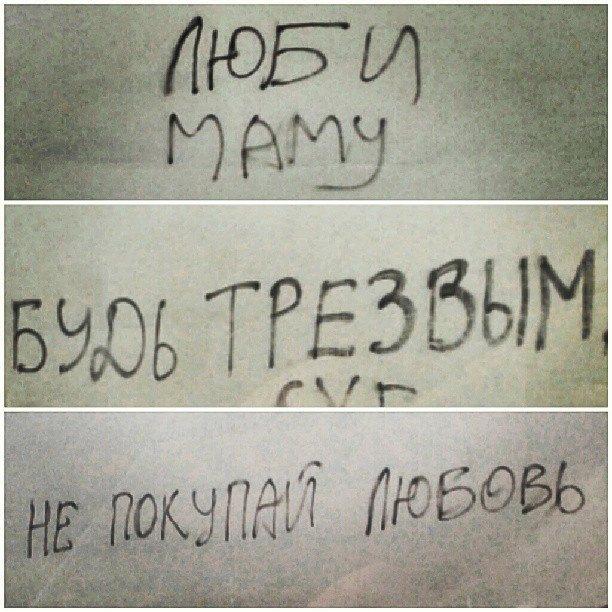 kate_potasheva. Изображение № 29.