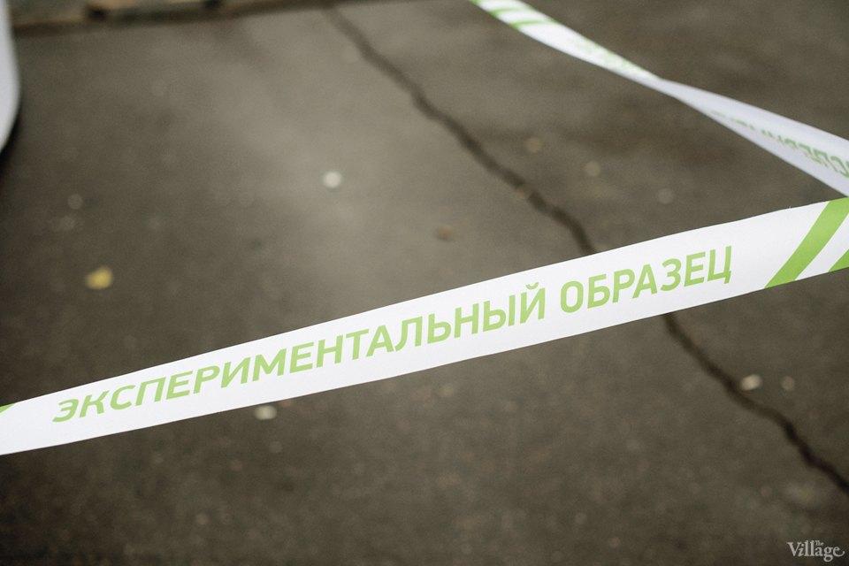 Фоторепортаж: Преобразователь сахарной энергии впаркеГорького. Изображение № 5.
