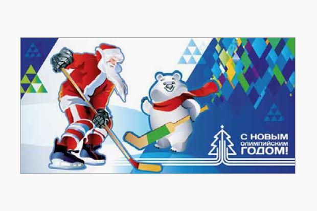 Москву к Новому году украсят в олимпийском стиле. Изображение № 9.
