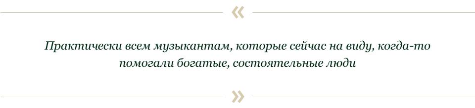 Александр Горбачёв и Борис Барабанов: Что творится в музыке?. Изображение № 72.