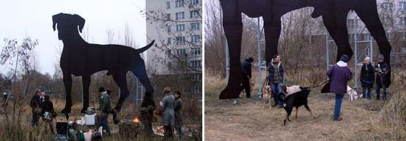 Гигантская скульптура собаки должна была отражать экспансию собак в парке.. Изображение № 9.