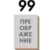Итоги лета: Закрытие проекта «Лето в Новой Голландии» в Петербурге. Изображение № 10.