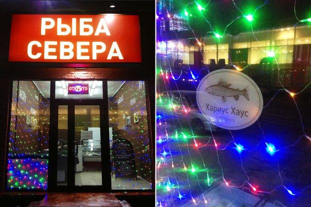 Итоги недели: Реклама на «Ленинке», умные остановки и конкурс на новую схему метро. Изображение №4.