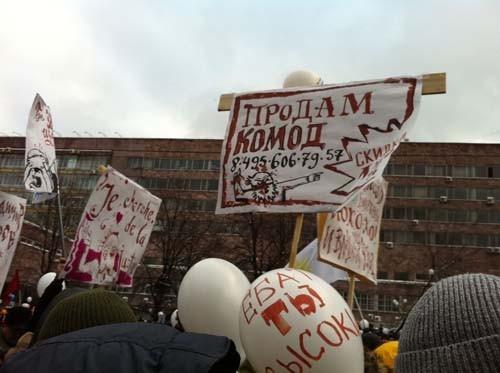 Прямая трансляция: Митинг «За честные выборы» на проспекте академика Сахарова. Изображение № 29.