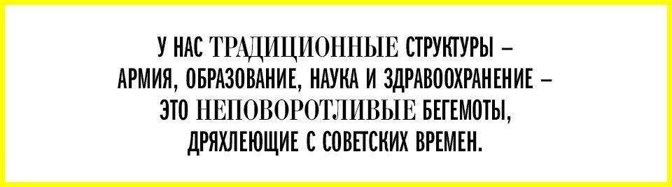 Камиль Курмакаев (Wikimart) обизнесменах как новом истеблишменте. Изображение № 4.