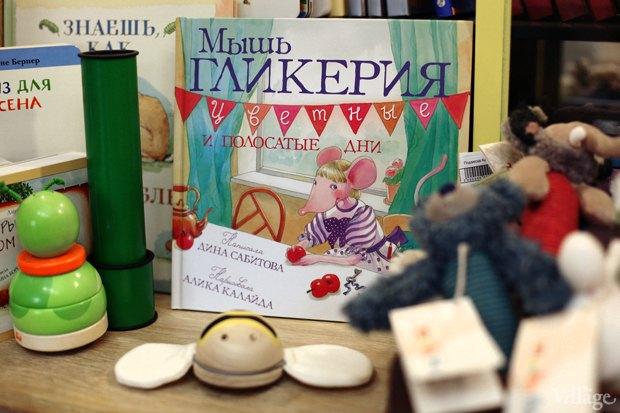 Новое место: Магазин игрушек «Понарошку». Изображение № 22.