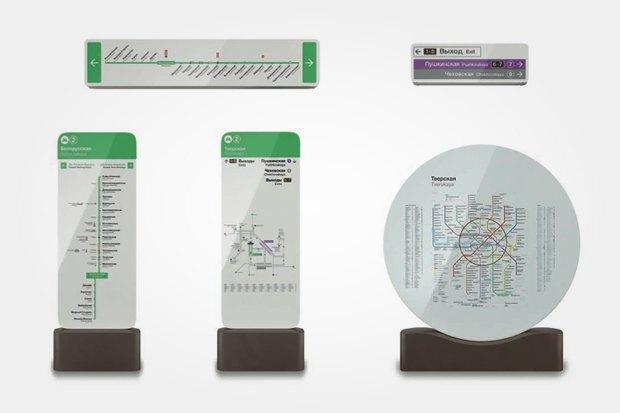 Итоги недели: Первый снег, чемодан на Красной площади и концепция городской навигации. Изображение № 3.