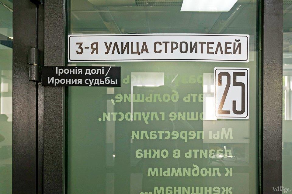 Интерьер недели (Киев): 1+1 Media. Изображение № 38.