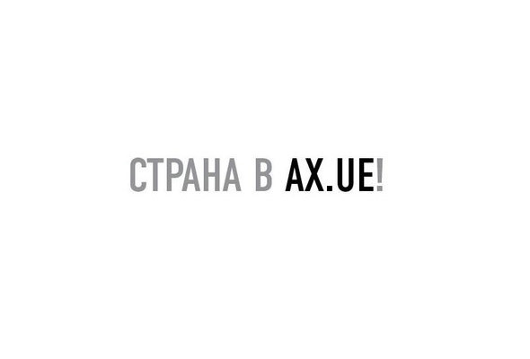 Мнение: Хронология закрытия файлообменника Ex.ua. Зображення № 6.