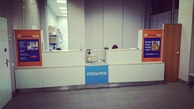 ЦБП «Василеостровский». Изображение № 1.