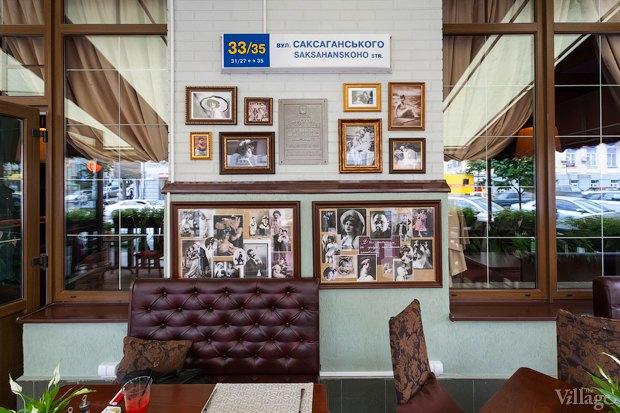 Новое место (Киев): Ресторан Babel. Изображение № 3.