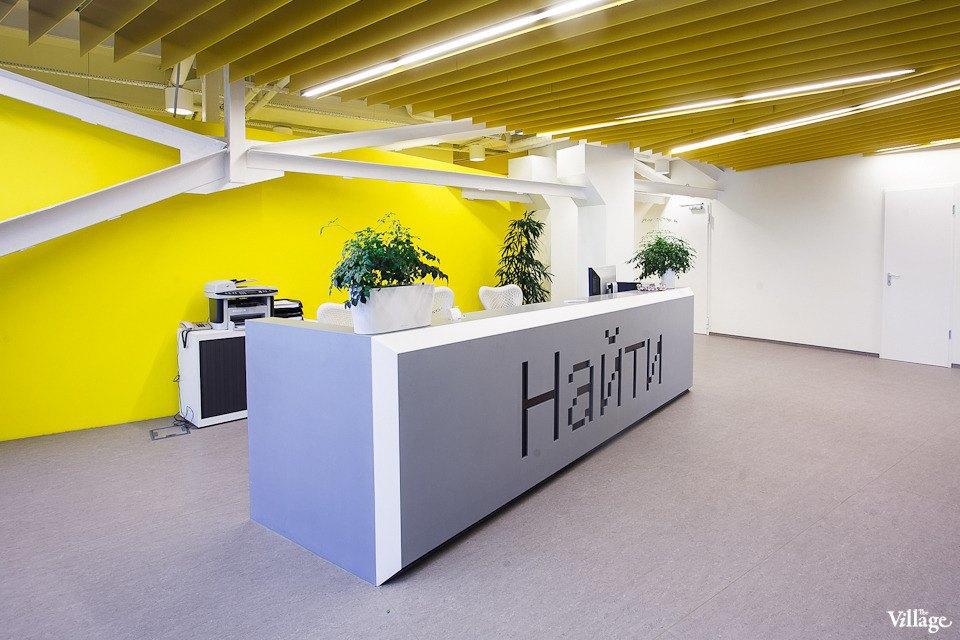 Офис недели (Петербург): «Яндекс». Изображение № 42.